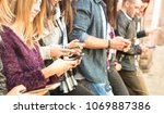 group of multicultural friends... | Shutterstock . vector #1069887386