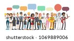 professions bubble speech.... | Shutterstock .eps vector #1069889006