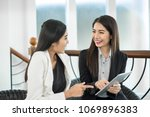 young asian businesswoman in... | Shutterstock . vector #1069896383