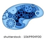 man brain with gears inside.... | Shutterstock .eps vector #1069904930