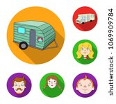 family holiday flat icons in... | Shutterstock .eps vector #1069909784