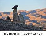 cappadocia landscape. unusual... | Shutterstock . vector #1069915424