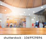 brown wooden table blurred the... | Shutterstock . vector #1069929896