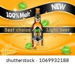 beer bottle ads poster  glass... | Shutterstock .eps vector #1069932188