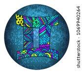 gemini zodiac sign.... | Shutterstock .eps vector #1069940264