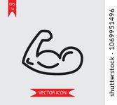 muscular arm vector icon    Shutterstock .eps vector #1069951496