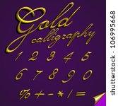 vector 3d calligraphic gold... | Shutterstock .eps vector #106995668