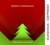 Christmas tree, creative vector design - stock vector