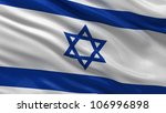 flag of israel waving in the... | Shutterstock . vector #106996898