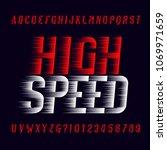 high speed alphabet font. wind... | Shutterstock .eps vector #1069971659