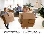 active children enjoying moving ... | Shutterstock . vector #1069985279