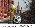 april 16  2018 moscow. russia... | Shutterstock . vector #1070022428