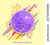 illustration of ramadan kareem  ... | Shutterstock .eps vector #1070040086