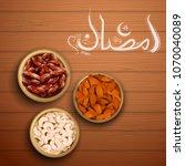 illustration of iftar party... | Shutterstock .eps vector #1070040089