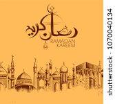 illustration of  ramadan kareem ...   Shutterstock .eps vector #1070040134