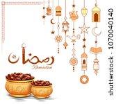 illustration of ramadan kareem  ... | Shutterstock .eps vector #1070040140