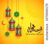 illustration of ramadan kareem  ... | Shutterstock .eps vector #1070040170
