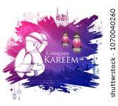 illustration of ramadan kareem  ... | Shutterstock .eps vector #1070040260