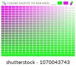 color palette mixer 3 color ... | Shutterstock .eps vector #1070043743