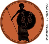 zodiac in the style of ancient... | Shutterstock .eps vector #1070054900