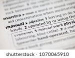 close up to the dictionary... | Shutterstock . vector #1070065910
