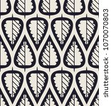 seamless pattern with leaves | Shutterstock .eps vector #1070070803