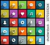 set of flat icons with long... | Shutterstock . vector #1070103266