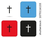 Christian cross flat vector...
