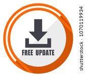 free update flat design orange...