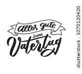 alles gute zum vatertag   happy ...   Shutterstock .eps vector #1070120420