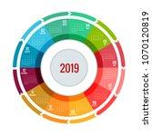 Colorful Round Calendar 2019...