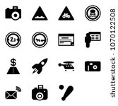 solid vector icon set   camera... | Shutterstock .eps vector #1070122508