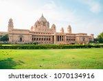 umaid bhawan palace historical... | Shutterstock . vector #1070134916
