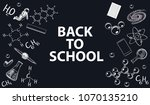 banner back to school with test ... | Shutterstock .eps vector #1070135210
