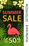 summer sale vertical web banner ... | Shutterstock . vector #1070145236