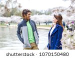 young couple springtime in... | Shutterstock . vector #1070150480