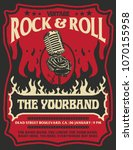 rock and roll party poster... | Shutterstock .eps vector #1070155958