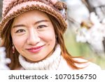 young woman springtime in... | Shutterstock . vector #1070156750