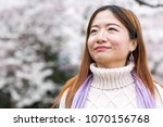 young woman springtime in... | Shutterstock . vector #1070156768