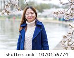 young woman springtime in... | Shutterstock . vector #1070156774