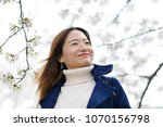 young woman springtime in... | Shutterstock . vector #1070156798