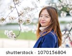 young woman springtime in... | Shutterstock . vector #1070156804