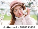 young woman springtime in... | Shutterstock . vector #1070156810