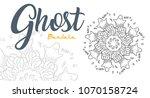 halloween mandala for coloring... | Shutterstock .eps vector #1070158724