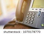 close up soft focus on... | Shutterstock . vector #1070178770