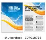 vector business brochure  flyer ... | Shutterstock .eps vector #107018798