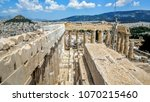 a rare view of the acropolis of ... | Shutterstock . vector #1070215460