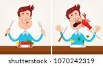 happy smiling man gourmet... | Shutterstock .eps vector #1070242319