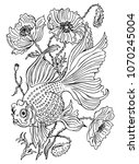 goldfish and flowers of a... | Shutterstock .eps vector #1070245004