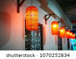 the red lanterns in the night. | Shutterstock . vector #1070252834